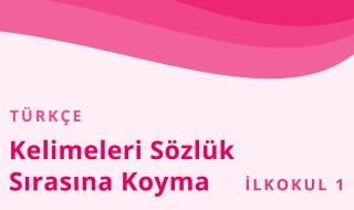 1. Sınıf Türkçe 63.Bölüm