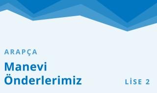 10. Sınıf Anadolu İmam Hatip 10.Bölüm