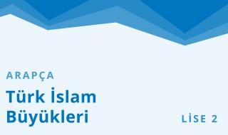 10. Sınıf Anadolu İmam Hatip 14.Bölüm