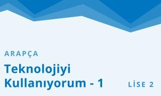 10. Sınıf Anadolu İmam Hatip 18.Bölüm