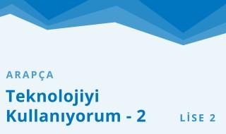 10. Sınıf Anadolu İmam Hatip 25.Bölüm