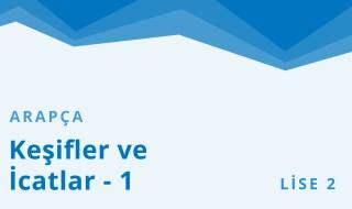 10. Sınıf Anadolu İmam Hatip 29.Bölüm
