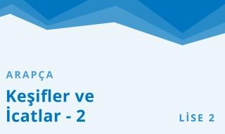10. Sınıf Anadolu İmam Hatip 30.Bölüm