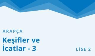 10. Sınıf Anadolu İmam Hatip 31.Bölüm