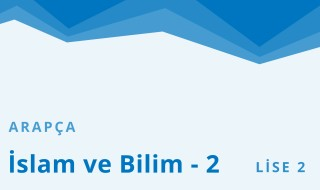10. Sınıf Anadolu İmam Hatip 39.Bölüm