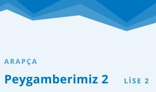 10. Sınıf Anadolu İmam Hatip 6.Bölüm