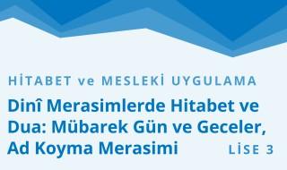 11. Sınıf Anadolu İmam Hatip 14.Bölüm