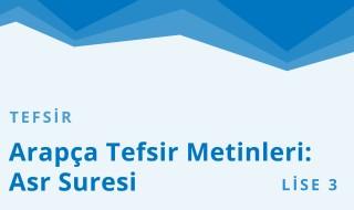 11. Sınıf Anadolu İmam Hatip 17.Bölüm