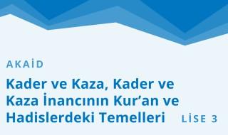 11. Sınıf Anadolu İmam Hatip 20.Bölüm