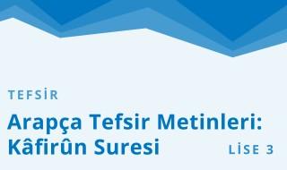 11. Sınıf Anadolu İmam Hatip 21.Bölüm