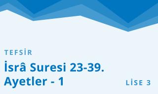 11. Sınıf Anadolu İmam Hatip 24.Bölüm