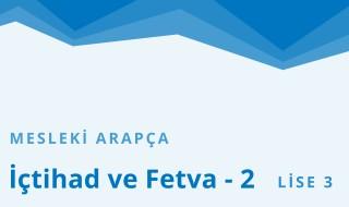 11. Sınıf Anadolu İmam Hatip 26.Bölüm