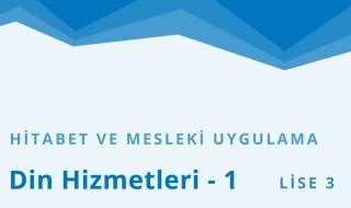 11. Sınıf Anadolu İmam Hatip 29.Bölüm