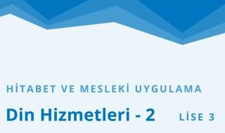 11. Sınıf Anadolu İmam Hatip 33.Bölüm