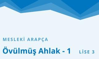 11. Sınıf Anadolu İmam Hatip 38.Bölüm