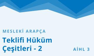 11. Sınıf Anadolu İmam Hatip 4.Bölüm