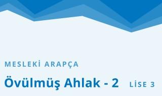 11. Sınıf Anadolu İmam Hatip 42.Bölüm