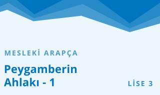 11. Sınıf Anadolu İmam Hatip 46.Bölüm