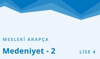 12. Sınıf Anadolu İmam Hatip 14.Bölüm
