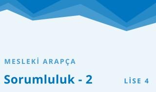 12. Sınıf Anadolu İmam Hatip 23.Bölüm