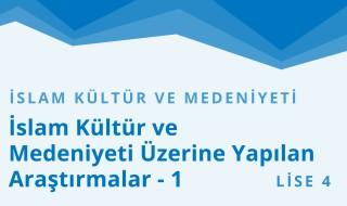 12. Sınıf Anadolu İmam Hatip 25.Bölüm