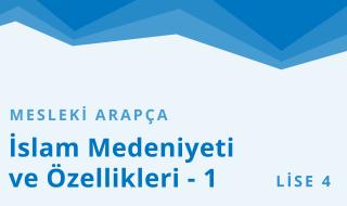 12. Sınıf Anadolu İmam Hatip 27.Bölüm
