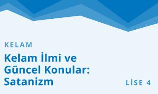 12. Sınıf Anadolu İmam Hatip 30.Bölüm