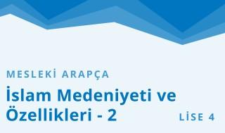 12. Sınıf Anadolu İmam Hatip 31.Bölüm