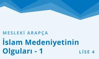 12. Sınıf Anadolu İmam Hatip 35.Bölüm