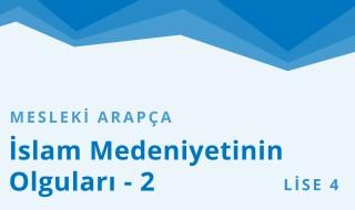 12. Sınıf Anadolu İmam Hatip 39.Bölüm