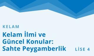 12. Sınıf Anadolu İmam Hatip 42.Bölüm