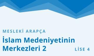 12. Sınıf Anadolu İmam Hatip 46.Bölüm