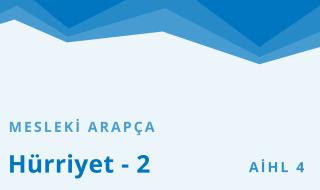 12. Sınıf Anadolu İmam Hatip 5.Bölüm