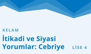12. Sınıf Anadolu İmam Hatip 6.Bölüm