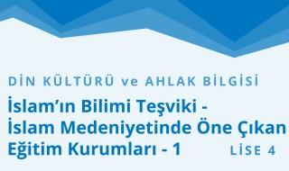 12. Sınıf Din Kültürü ve Ahlak Bilgisi 3.Bölüm