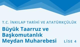 12. Sınıf T.C. İnkılap Tarihi ve Atatürkçülük 14.Bölüm