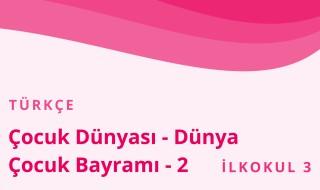 3. Sınıf Türkçe 12.Bölüm