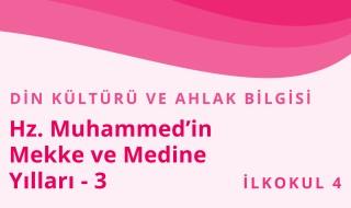 4. Sınıf Din Kültürü ve Ahlak Bilgisi 5.Bölüm