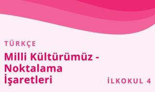 4. Sınıf Türkçe 5.Bölüm