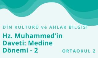 6. Sınıf Din Kültürü ve Ahlak Bilgisi 3.Bölüm