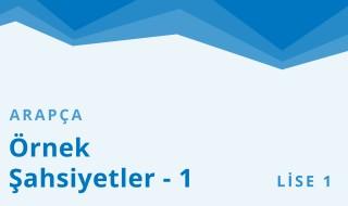 9. Sınıf Anadolu İmam Hatip 12.Bölüm