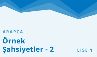 9. Sınıf Anadolu İmam Hatip 15.Bölüm
