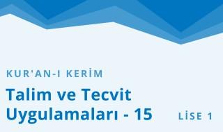 9. Sınıf Anadolu İmam Hatip 39.Bölüm